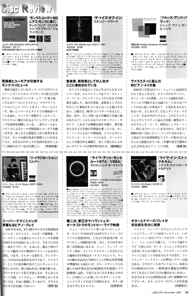 JazzLife_11_2007