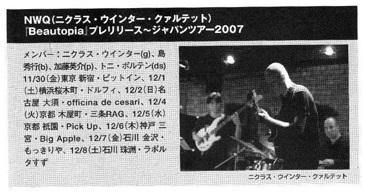 JazzLife_11_2007_Part2