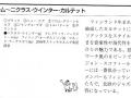 Swing_Journal_11_2007